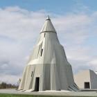 97 Армянская церковь Св.Таркманчац (Св. Переводчиков) в Ереване