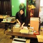 Наталья Фанина разбирает книги
