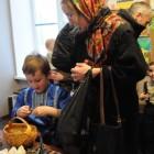 Сережа Зайцев и волшебная корзинка с лотами