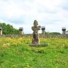 Каложицы Поклонный каменный крест