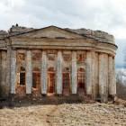 Кикерино Пятая гора руины церкви Святой Троицы