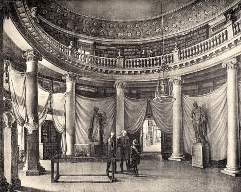 Посещение Библиотеки Императором Александром Павловичем. 2 января 1812 года