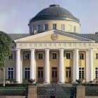 Таврическмй дворец