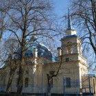 Рогожа храм Собора Пресвятой Богородицы