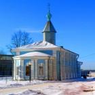 Шлиссельбург церковь свт. Николая Чудотворца