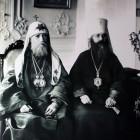 Патриарх Тихон с митрополитом Петроградским Вениамином