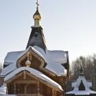 Андреевский скит Александро-Невской лавры зима