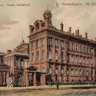 Аничков дворец старый снимок