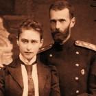 Елизавета Федоровна и Сергей Александрович 2