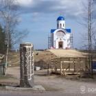 Всеволожск Красная горка Благовощенская церковь