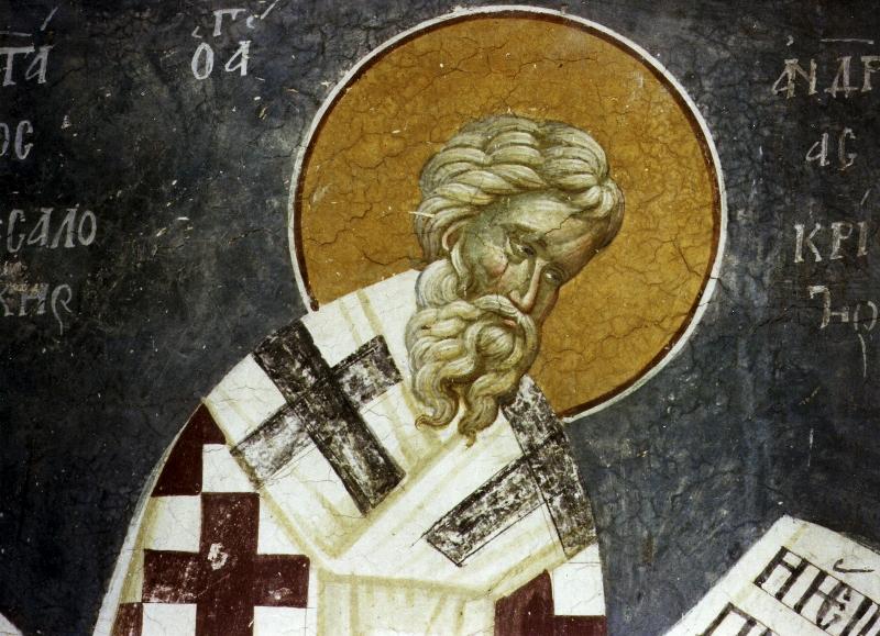 Каноны андрея критского текст
