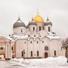 Новгород Софийский собор зима 2