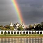 Новгород Ярославово дворище радуга