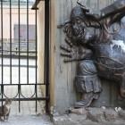 Правды ул. Страшила и кот