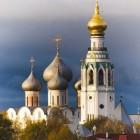 Вологда 4