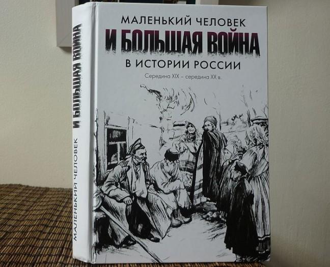 книга война
