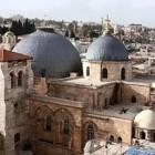 Иерусалим храм Воскресения