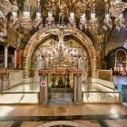 Иерусалим храм Воскресения Голгофа