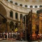 Иерусалим храм Воскресения ротонда у кувуклии