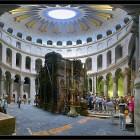 Иерусалим храм Воскресения внутри