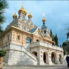 Иерусалим церковь Марии Магдалины