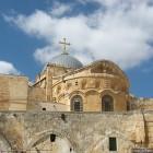 Иерусалим_храм_Воскресения 2