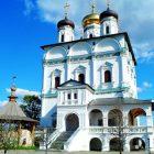 Иосифо-Волоцкий монастырь2