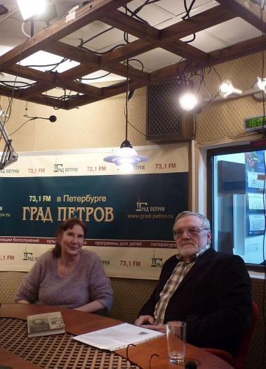 Ирина Богданова и Анатолий Чельцов в студии радио Град Петров