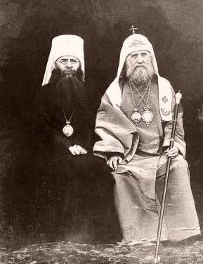 Патриарх_Тихон_и_Митрополит_Сергий