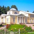 Павловск павильон роз