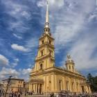 Петропавловский собор