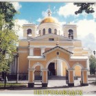 Петрозаводск 2
