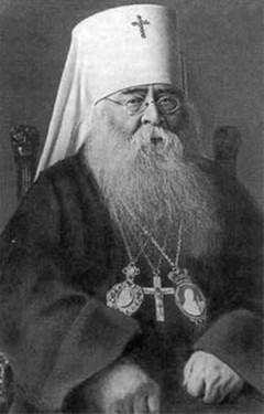 Сергий Страгородский 4