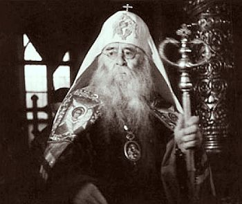 Pictures on request patriarch sergey stargorod