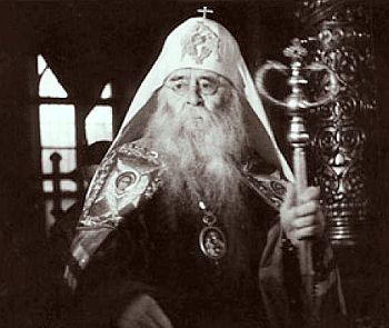 Картинки по запросу патриарх сергий страгородский