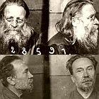 тюремные фотографии 140