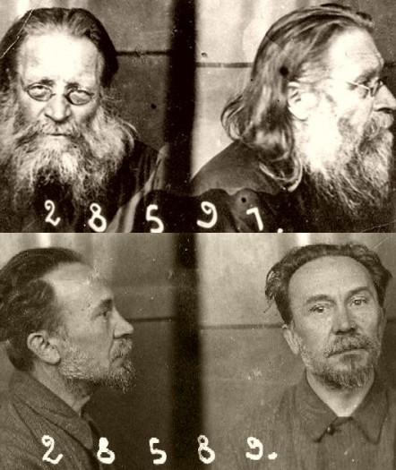 тюремные фотографии