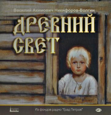 ДревнСвет-1