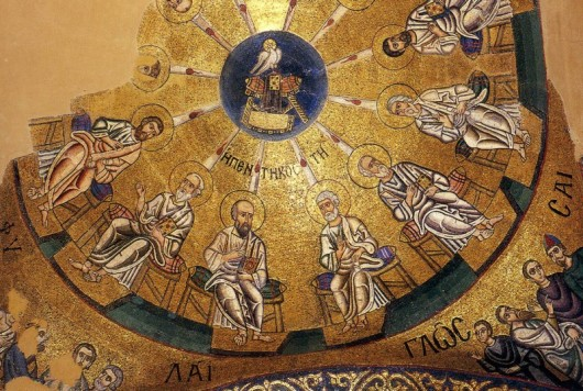 Пятидесятница. Мозаичный свод. Фрагмент. Осиос Лукас, Греция. XII век