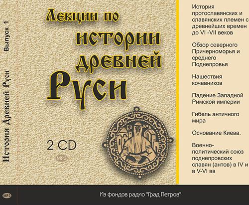 Соколов Вып1_500