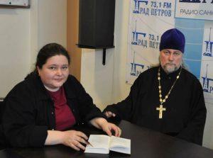 Екатерина Степанова и священник Петр Коломейцев