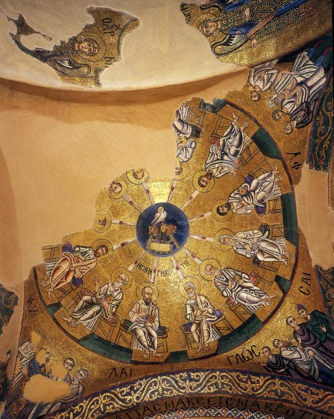Осиос Лукас купол