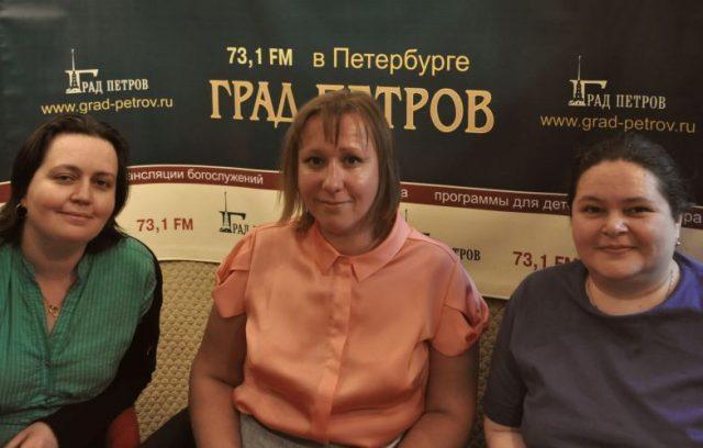 Перспективы в студии радио Град Петров
