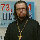 прот А Рябков 140