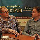 Александр Мраморнов и Сергей Фирсов 140