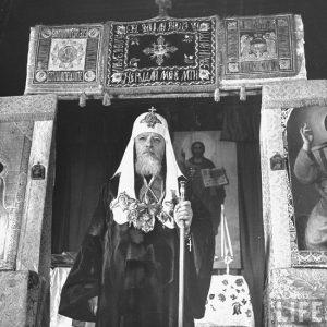 патриарх Алексий Первый