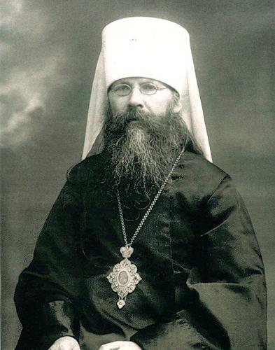 Сщмч Вениамин (Казанский)