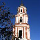 Старая Русса Воскресенский собор колокольня