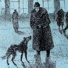 собачье сердце иллюстрация 140