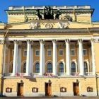 Александринка театр